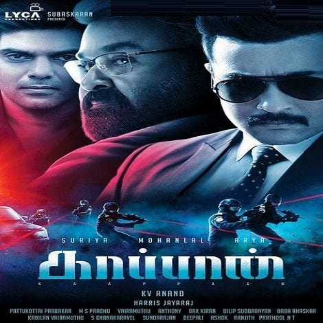 Kaappaan Ringtones,New Best Tamil Kaappaan Bgm Ringtones Download 2019