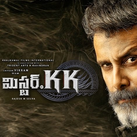 Mr. KK Ringtones,New Best Telugu Mr. KK Bgm Ringtones Download 2019
