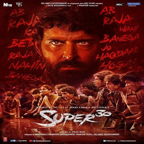 Super 30 Ringtones,New Best Hindi Super 30 Bgm Ringtones Download 2019