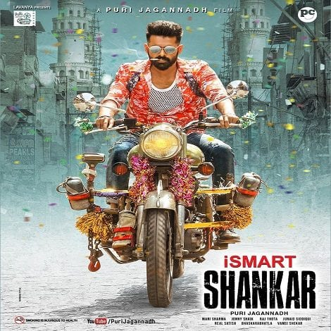 iSmart Shankar Ringtones,New Best Tamil iSmart Shankar Bgm Ringtones Download 2019