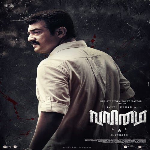 Ajith Valimai Ringtones BGM Download Tamil (2020)
