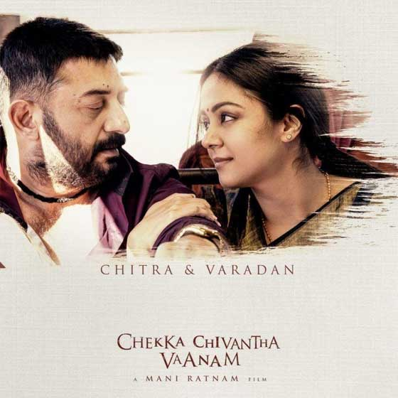 Chekka Chivantha Vaanam (Tamil) Ringtones For Cell Phone