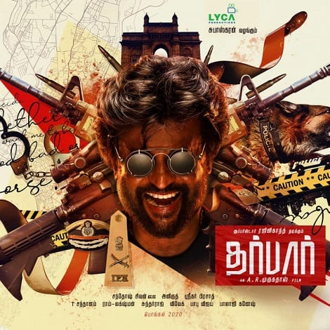 Darbar (Tamil) Ringtones and BGM Download For Cell Phones