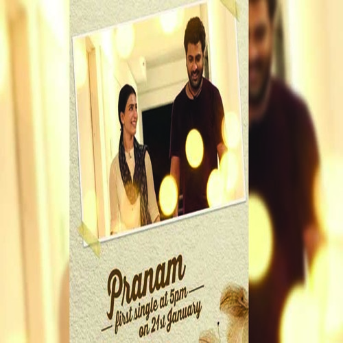 Jaanu – Pranam Ringtone BGM Download