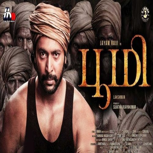 Jayam Ravi Bhoomi [Tamil] BGM Ringtones For Mobile