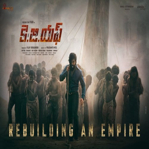 KGF Chapter 2 Ringtones BGM Download Telugu (2020)