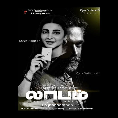 Laabam Ringtones BGM Download Tamil (2020)