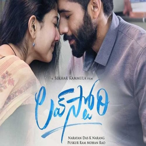 Love Story (Telugu) BGM Ringtones For Mobile