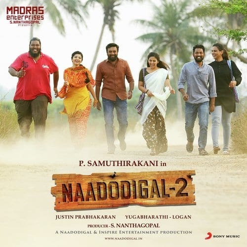 Naadodigal 2 Ringtones BGM Download Tamil (2020)