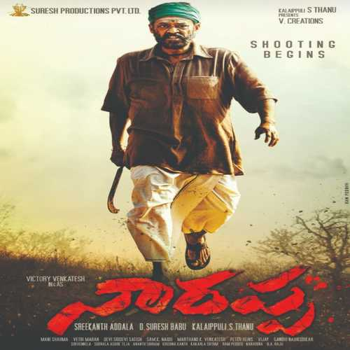 Narappa Ringtones Download Telugu (2020)