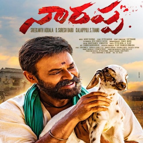 Narappa Ringtones and BGM Mp3 Download (Telugu) Venkatesh