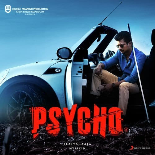 Psycho (Tamil) Ringtones Free Download