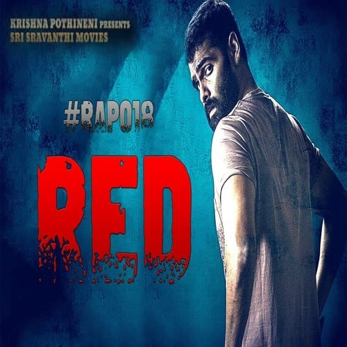 Ram RED Bgm Ringtones Telugu Download