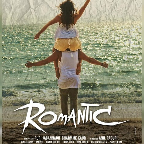 Romantic 2020 Telugu Movie Ringtones