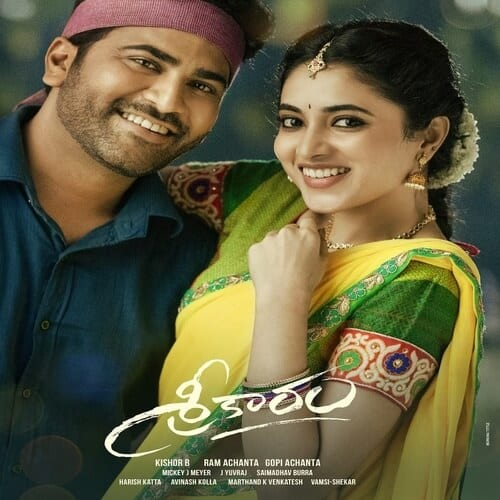 Sreekaram Ringtones and BGM Mp3 Free Download (Telugu) Sharwanand