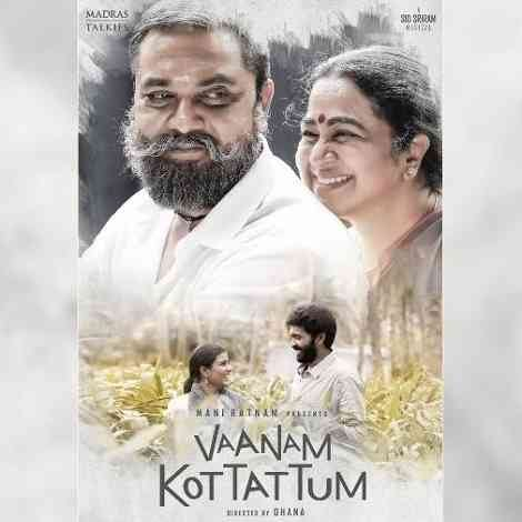 Vaanam Kottatum Tamil Movie Ringtones