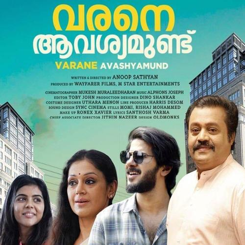 Varane Avashyamund Ringtones BGM Download Malayalam (2020)