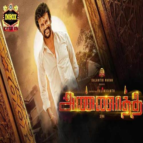 Annaatthe Ringtones BGM Download Tamil (2020) Rajinikanth