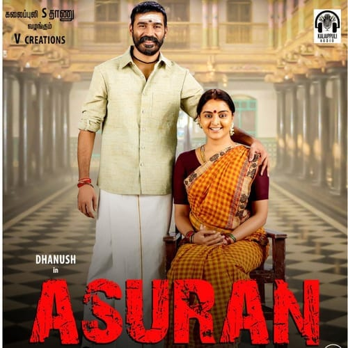 Asuran Ringtones BGM Download Tamil (2020) Dhanush