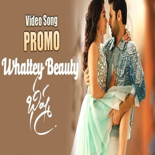 Bheeshma – Whattey Beauty Ringtone Download