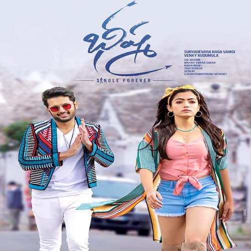 Bheeshma Ringtones BGM Download Telugu (2020)