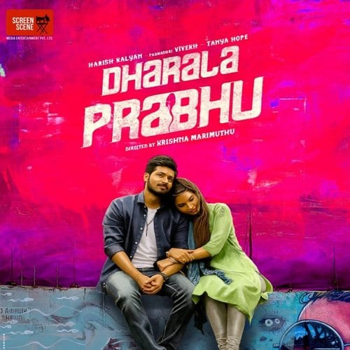Dharala Prabhu Ringtones BGM Download Tamil (2020)