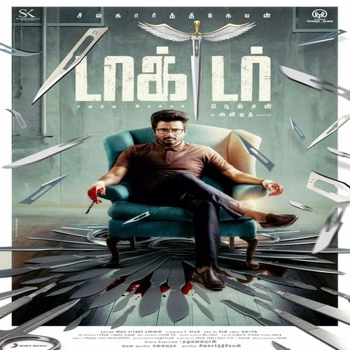 Doctor Tamil Ringtones BGM Download (2020)