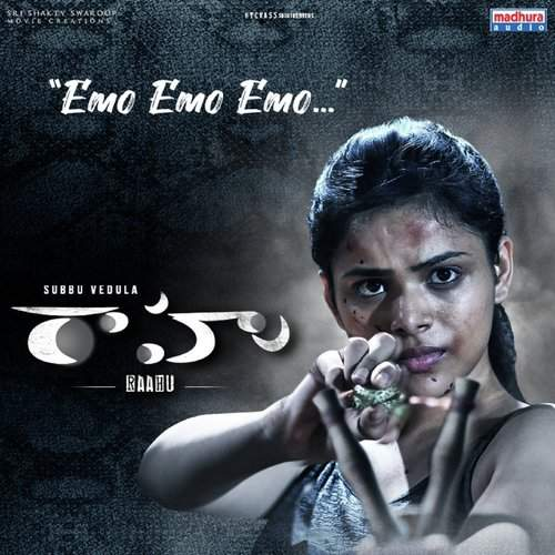 Emo Emo Ringtone Download (Sid Sriram)