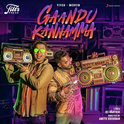 Gaandu Kannamma Ringtone Download 2020 [Tamil]