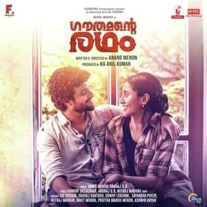 Gauthamante Radham Ringtones BGM Download Malayalam (2020)