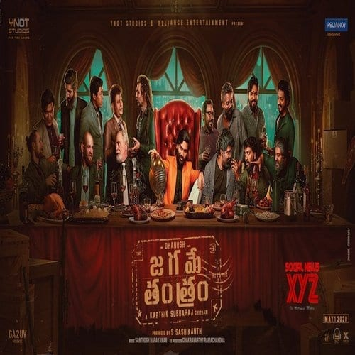 Jagame Tantram Ringtones BGM Download Telugu (2020) Danush