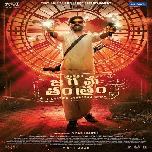 Jagame Thanthiram Ringtones BGM Download Telugu (2020) Dhanush