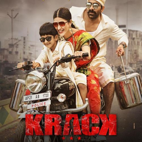 Krack Ringtones BGM Download Telugu (2020) Ravi Teja