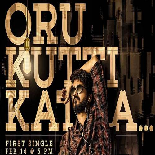 Master – Oru Kutti Kathai Ringtone Download