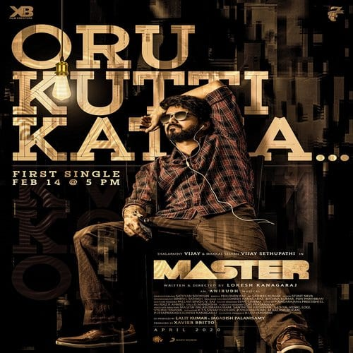 Oru Kutti Kathai Ringtone BGM Download Tamil (Master)