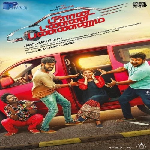 Plan Panni Pannanum Ringtones BGM Download Tamil (2020)