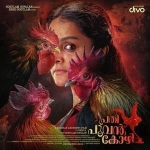 Prathi Poovankozhi Ringtones BGM Download Malayalam (2019)