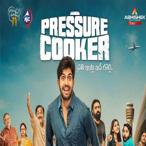 Pressure Cooker Ringtones BGM Download Telugu (2020)