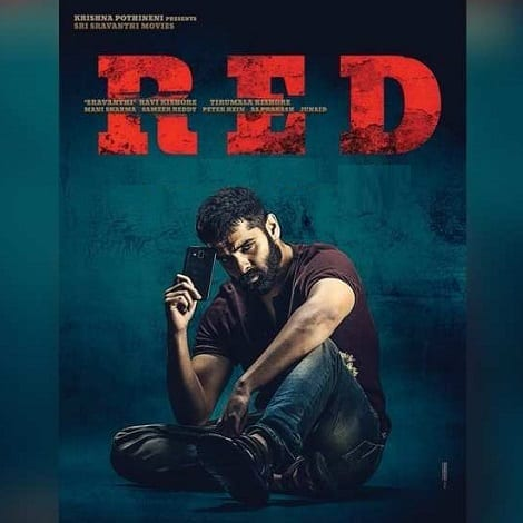 Ram RED (Telugu) Ringtones 2020 and BGM For Cell Phones