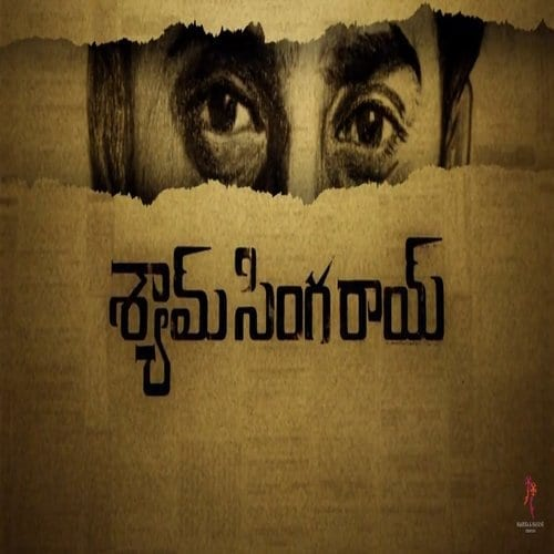 Shyam Singha Roy Ringtones BGM Download Telugu (2020) Nani