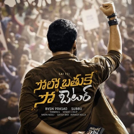 Solo Brathuke So Better Ringtones BGM Download Telugu (2020)