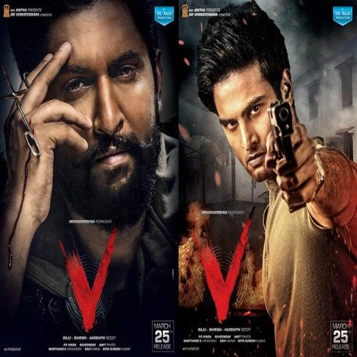 V Ringtones BGM Download Telugu (2020)