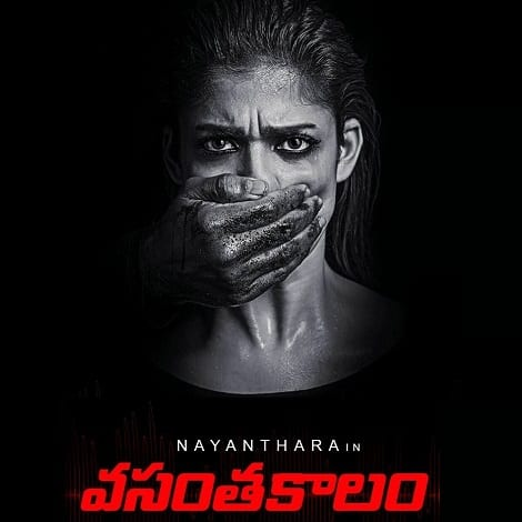 Vasantha Kalam Ringtones BGM Download Telugu (2020)