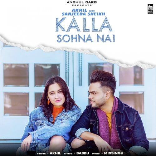 Kalla Sohna Nai BGM Ringtone Download