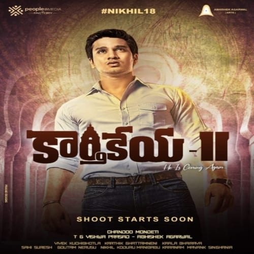 Karthikeya 2 Ringtones BGM Download Telugu (2020) Nikhil