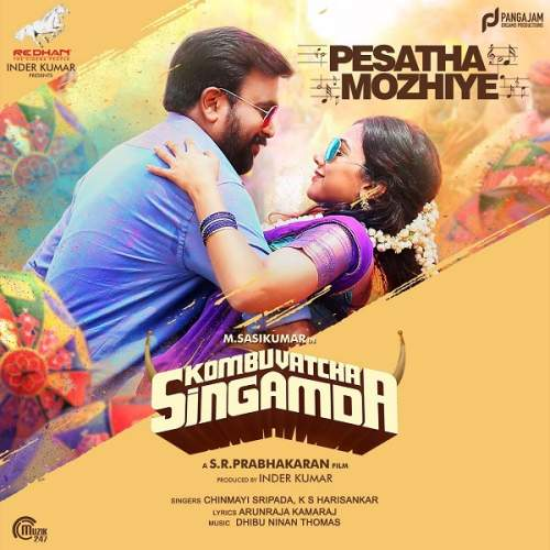 Kombu Vatcha Singamda Ringtones BGM Download Tamil (2020)