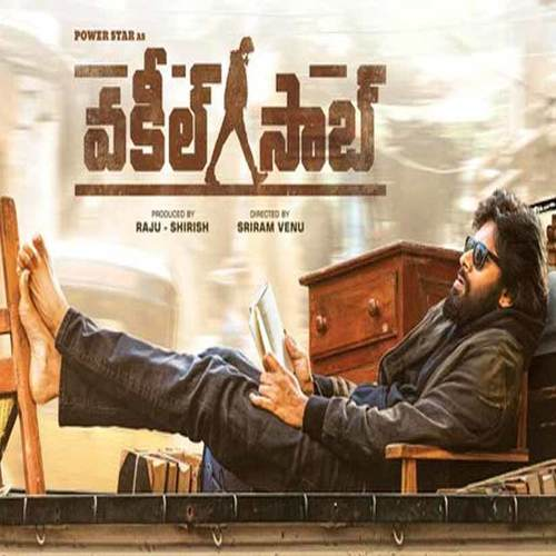 PSPK 26 – Vakeel Saab (Telugu) BGM Ringtones Download