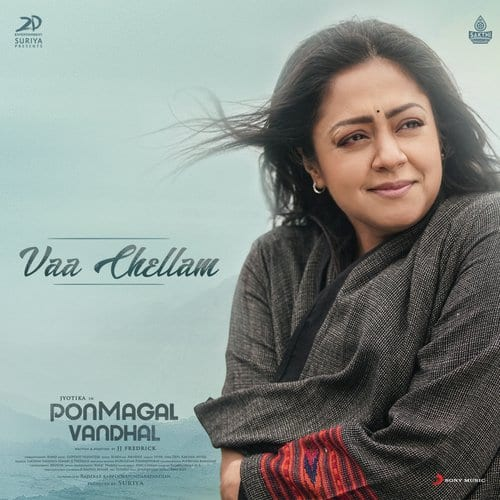 Pon Magal Vandhal Ringtones BGM Download Tamil (2020) Jyothika