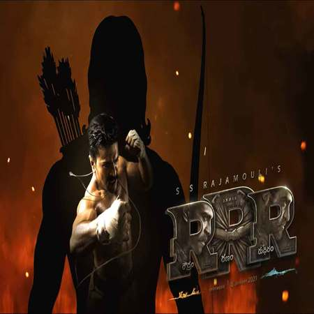 RRR (Telugu) – Bheem For Ramaraju Ringtone Download