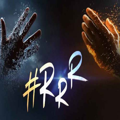 RRR Title logo With Motion Poster Ringtone Download